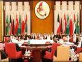(تحديث) بيان قمة المنامة: دعم الروهنجيا والتعاون لإيصال المساعدات ورفع معاناتهم لمجلس الأمن