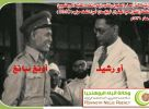 "Mr. Rashid, one of the leaders of the Muslims with Gen. ""Aung San"" in 1936"