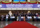 سو كي تفتتح جولة جديدة من محادثات السلام في ميانمار
