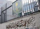 السفارة السعودية في بنجلاديش تنوه بالحصول على إذن مسبق لمساع ...