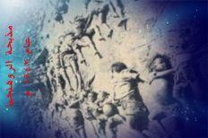 هولوكوست أراكان (مجزرة المسلمين الروهنجيا عام 1942م)