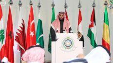 السعودية تعلن تشكيل تحالف إسلامي لمحاربة الإرهاب