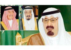 السعودية: الأمير مقرن ولياً لولي العهد واستمراره نائباً ثانياً