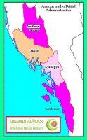خريطة تقسيم ولاية أراكان إلى محافظات