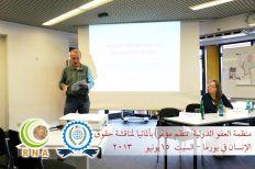 """""""العفو الدولية"""" تنظم مؤتمراً بألمانيا لمناقشة حقوق الإنسان في بورما"""