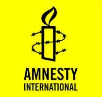 تقرير منظمة العفو الدولية 2001