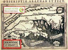 خريطة قديمة تبين وجود أراكان 1