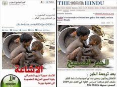 صور مكذوبة عن مسلمي بورما.. ووكالة RNA تهيب بتحري الدقة والتأكد لنسبتها إلى القضية