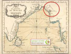 خريطة قديمة تبين وجود أراكان 2