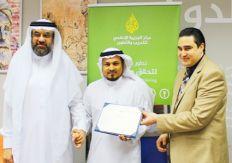 """رئيس وكالة RNA يختتم دورة """"الإدارة الإعلامية للأزمات"""" بمركز الجزيرة في الدوحة"""