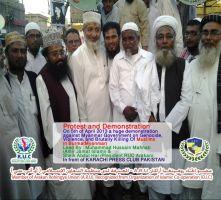 مظاهرات في باكستان تعاطفا مع مسلمي بورما