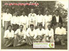 صورة لطلاب رابطة الروهنجيا في جامعة رانغون (1950)م