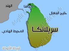 سريلانكا: البرلمانيون المسلمون يطالبون الرئاسة بوقف اعتداءات البوذيين