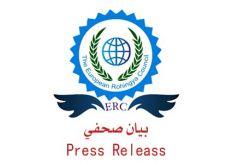 مجلس (ERC) يطالب المجتمع الدولي بمحاسبة بورما حول غرق 70 روهنجياً في البحر