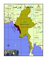 تاريخ المسلمين في أراكان بورما