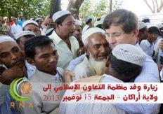 ألبوم زيارة وفد منظمة التعاون الإسلامي إلى ولاية أراكان