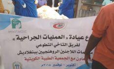 الهيئة الخيرية تكسو أكثر من 240 ألف طفل روهينغي وتطعم 3500 عائلة