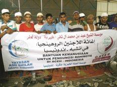 """14 مليون ريال إجمالي الإغاثات لميانمار من """"عيد الخيرية"""""""