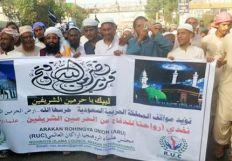 """مجلس علماء الروهنجيا يشارك في مسيرة """"لبيك يا الحرمين الشريفين"""""""