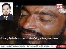 """عطا نور لقناة """"مصر الآن"""": لن تحل قضية الروهنجيا إلا إذا تضافرت جهود الأمة الإسلامية"""