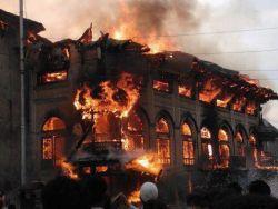 محاولة إحراق المسجد الكبير بأكياب