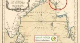 Arakan: An Un-decolonized Colonial Territory