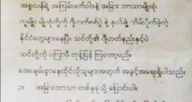 """بوذيو بورما يتهمون الروهنجيا بالإرهاب بسبب """"داعش"""""""
