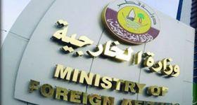 سفارة قطر في ميانمار تحتفل بافتتاح مقرها