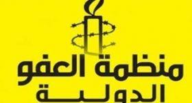 العفو الدولية: أكثر من 90 سجينا سياسيا خلف القضبان في ميانمار