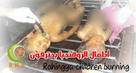 Rohingya children burning