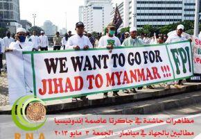 مظاهرات في إندونيسيا مطالبين بالجهاد في ميانمار
