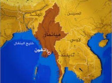 متمردون في ميانمار يهاجمون كلية عسكرية ومركز شرطة