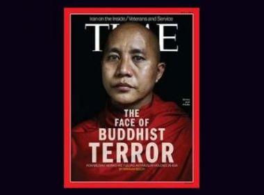 """وصفته التايم الأمريكية بـ""""وجه الرعب البوذي"""": ميانمار توقف راهبا متطرفا عن الخطابة"""