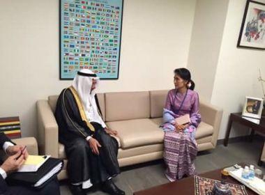 أمين منظمة التعاون الإسلامي يلتقي مستشار الدولة في حكومة ميانمار