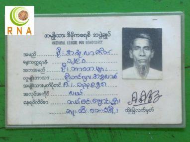 بطاقات منحت للروهنجيين للمشاركة في انتخابات 2011