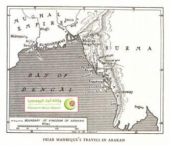 خريطة تظهر كامل اراضي مملكة أراكان