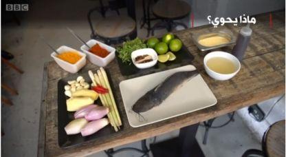 طبق الموهينغا من ميانمار