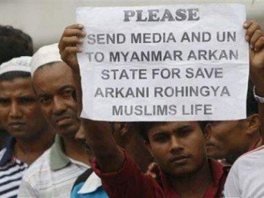 صمود مسلمي ميانمار ينتصر لقضيتهم في ظل نجاحات تتحقق