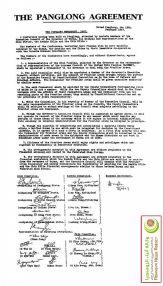 وثيقة اتفاقية اتفاقية (بانغلونغ) عام 1947م