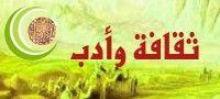 في (مينمارا) المسلمون يُقَتّلونْ