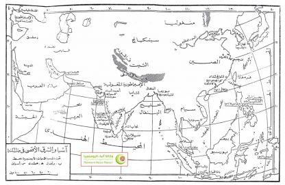 خريطة آسيا والشرق الأوسط في عام 1610