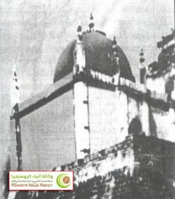Badr Mosque historic shrine in Akiab was built in ancient Arakan
