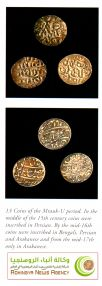 A page from a manuscript appears Alerkaneh old coins