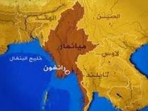 الأقلية المسلمة في بورما