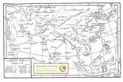خريطة النفوذ الأوروبي عام 1900م