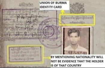 بطاقة هوية وطنية منحت للروهنجيين ثم ينكرون مواطنتهم