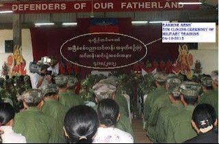 من الذي يحمي السلطة الحقيقية في ميانمار؟