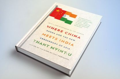 أين تلتقي الصين بالهند؟ بورما ومفترق طرق جديد لآسيا
