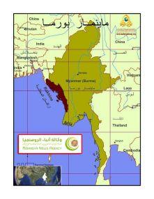 خريطة أراكان في بورما الحديثة