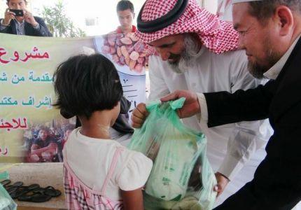 Saudi Arabia mission offers aid to Rohingya